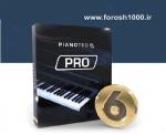 Modartt Pianoteq PRO 6 v6.6.0 دانلود وی اس تی پیانو اورجینال